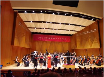 2021年(第四届)深港澳青年音乐会在深举行