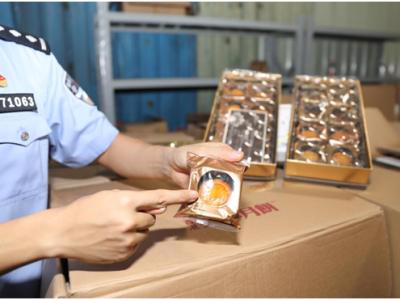 深圳警方破获一特大生产销售假冒月饼案,刑拘10人