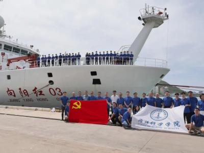 中山大学完成南海西部夏季综合航次