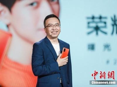 荣耀CEO赵明:荣耀国内市场份额回升至16.2%