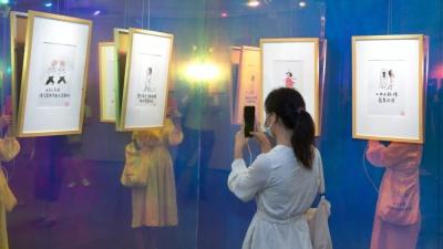 小林漫画原作展在江门市美术馆开幕 繁荣弘扬侨乡文化 助力擦亮城市名片