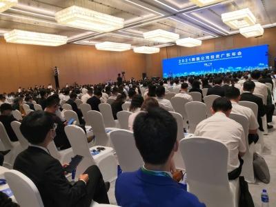 世界500强企业在粤投资企业数量达2416家 广州深圳两市占比67.55%