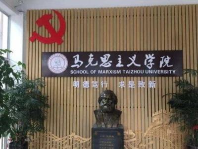 中办印发意见:加强新时代马克思主义学院建设