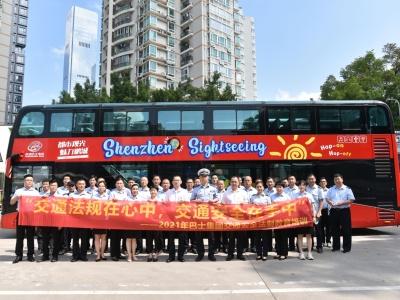 """观光巴士变""""流动课堂""""!深圳巴士集团邀请交警上车说法"""