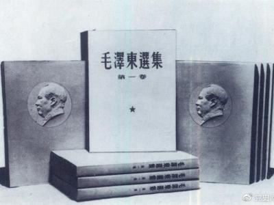 【党史百年·天天读】10月12日