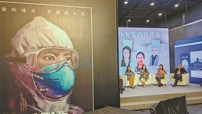 """培植IP热土,""""全国版权示范城市""""广州护航城市创新"""
