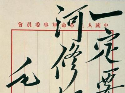 【党史百年·天天读】10月14日