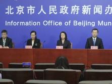 北京新增2例京外关联本地新冠肺炎确诊病例