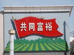 """浙江日报评论员:做大""""蛋糕""""是前提——共同富裕先行示范系列谈①"""