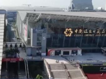 第130届广交会线上线下同步、亮点纷呈!