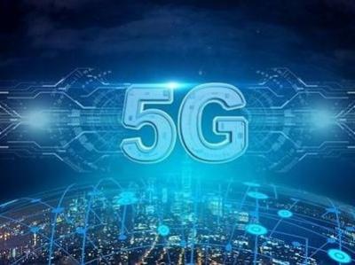 深汕合作区全国率先实现农村5G网络全覆盖