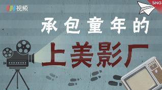 YYDS!连宫崎骏都惊呼称赞的国产动画制作厂是它
